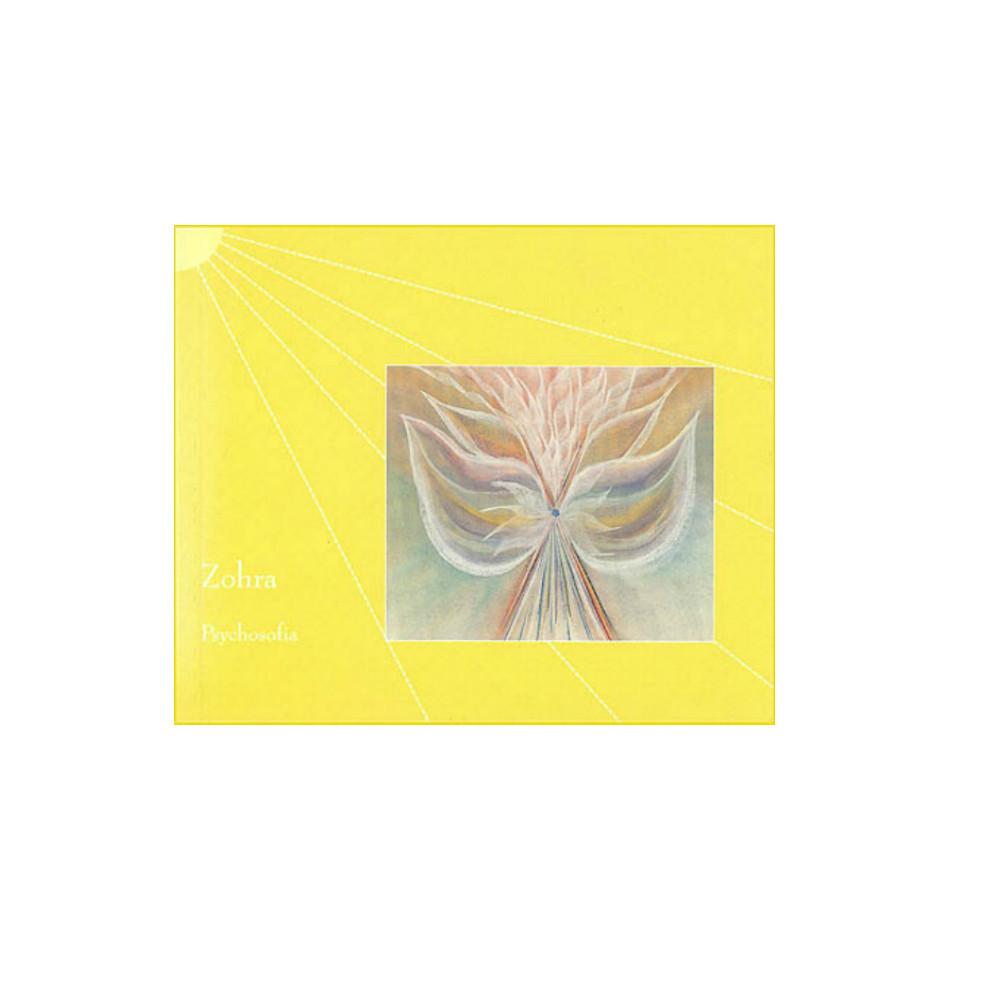 Afbeelding – Lichtstraaltjes – webshop