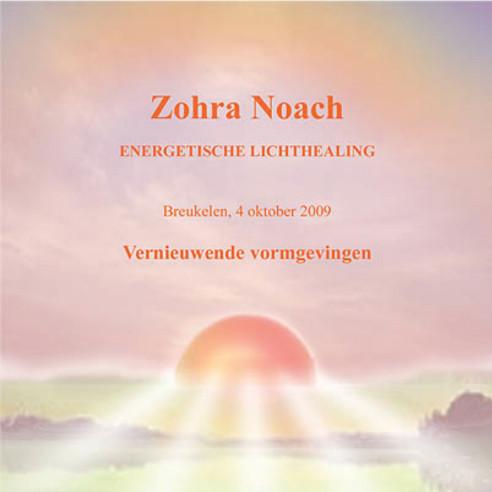 CD – Energetische lichthealing I